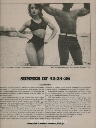 BetterBodies1982-017